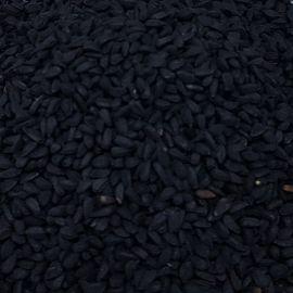 Produkte aus Schwarzkümmel